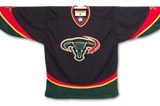 best service 9ee87 518a8 dallas stars jersey ugly
