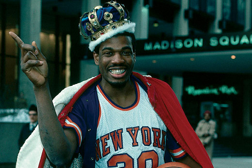 New York Knicks: The Top 5 Small Forwards in Team History