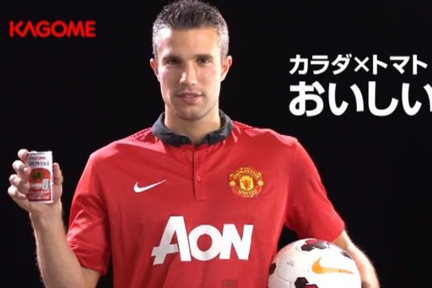 Kagawa's Talking Dog and Rooney's Wine Problem: 6 Bizarre Footballer Commercials
