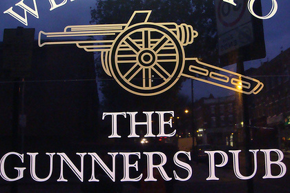5 Best Arsenal Bars to Drink in Before Going to the Emirates