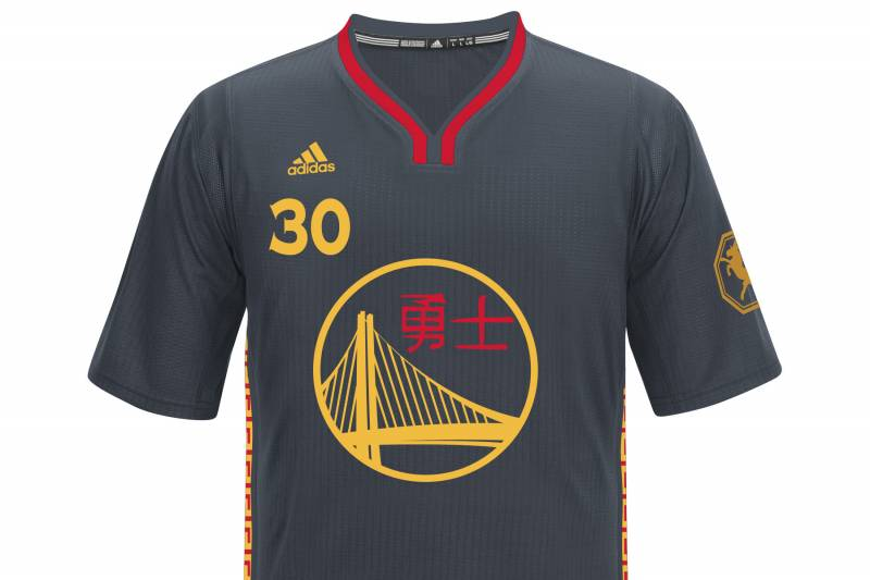 finest selection 8f1b0 6b4d4 Golden State Warriors and Houston Rockets Unveil Chinese New ...