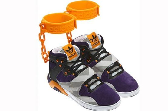 New Adidas  Shackles  Basketball Sneakers Are Stupid 4270f0dc5abb