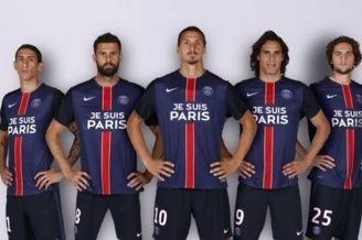 b90e74100c6 Paris Saint-Germain to Replace Shirt Sponsor with 'Je Suis Paris' Message |  Bleacher Report | Latest News, Videos and Highlights