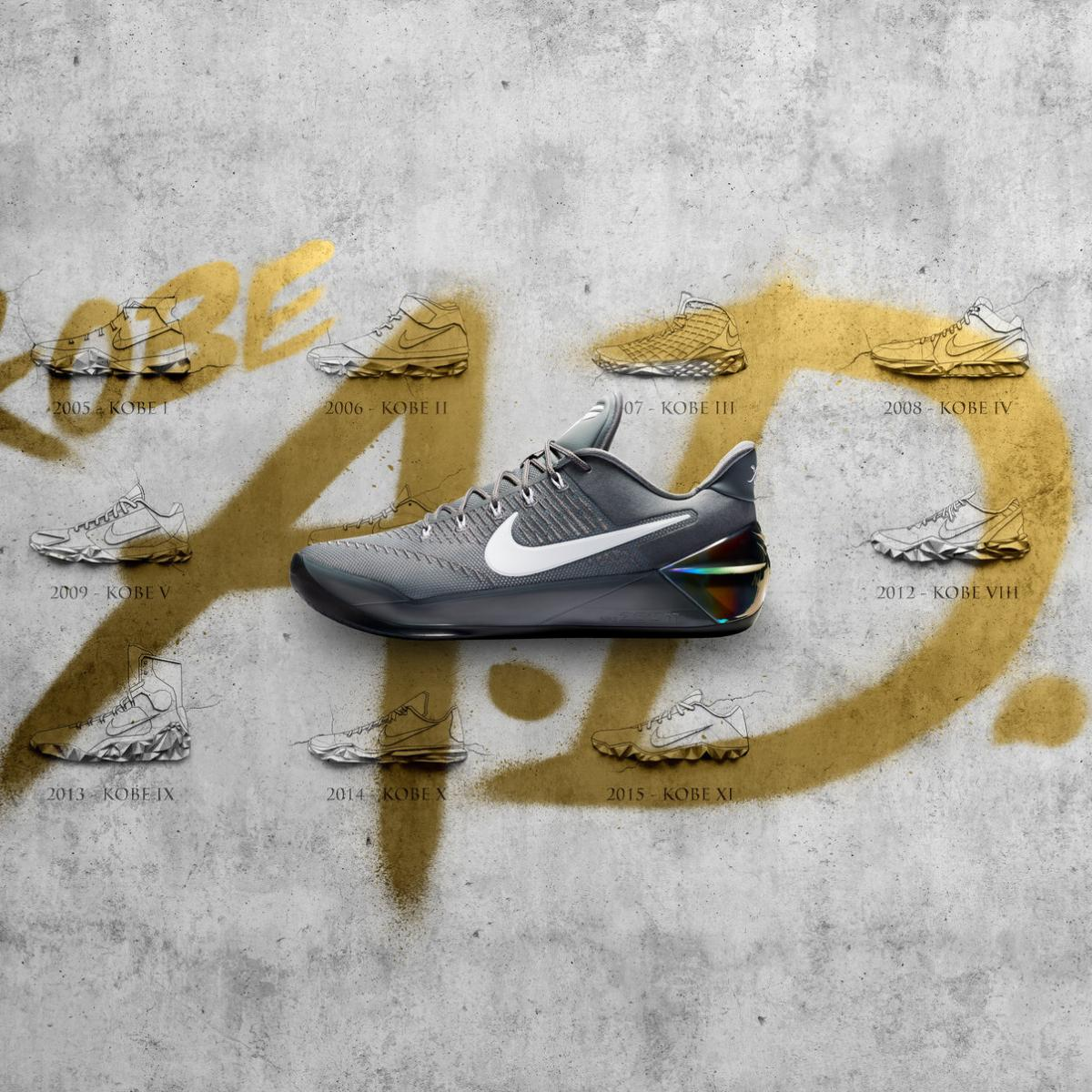 Nike Introduces the Nike Kobe A.D., Kobe Bryant's 1st Post-Retirement Sneaker