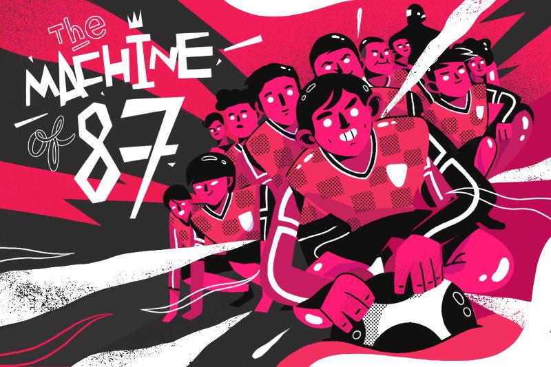 e8ce90b2c7b The Machine of  87  Messi s Boyhood Teammates Recall Early Signs of ...
