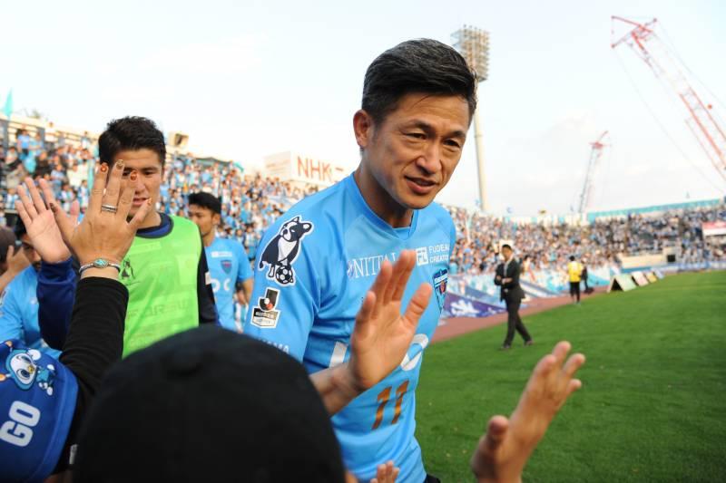 Remarkable How Is Kazuyoshi Miura The Worlds Oldest Footballer Still Creativecarmelina Interior Chair Design Creativecarmelinacom
