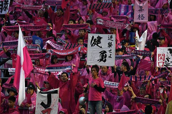 Fans at the J1 League play-off